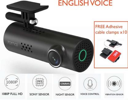 Xiaomi 70mai 1S Car DVR Smart Dash Cam