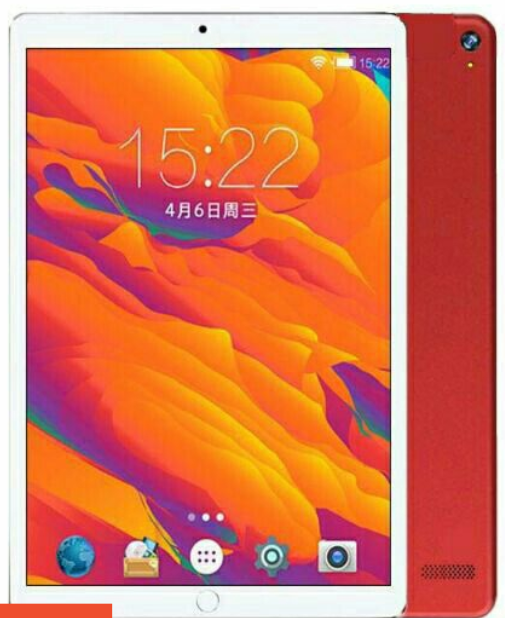 Huawei Tab 5