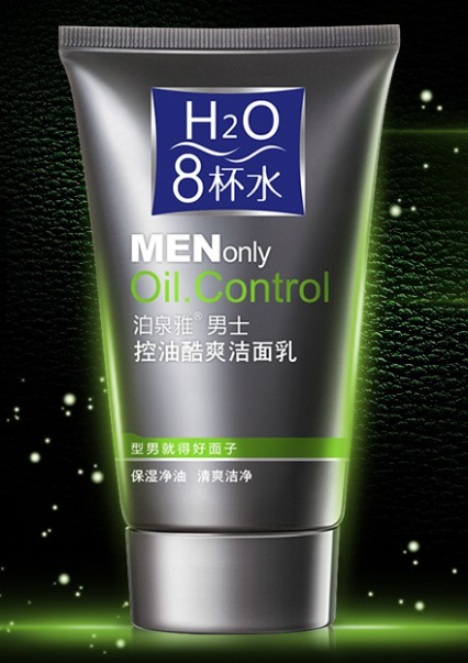 Bioaqua H2O Men Only Oil Control Face Cleanser Wash Facial Cleansing