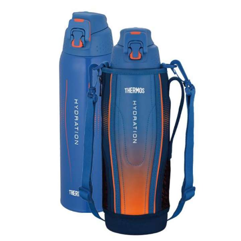 Thermos 1.50L Hydration Sport Bottle with Pouch