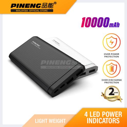 PN931 10000MAh Powerbank