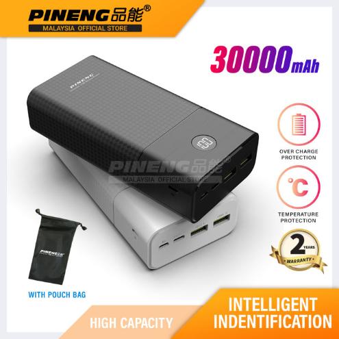 Pineng Powerbank Pn899PD 30000Mah