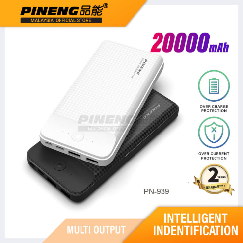 Pineng Power Bank 20000mAh PN939