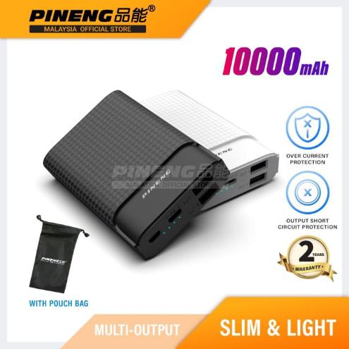 Pineng Powerbank PN985 10000mAh
