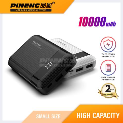 Pineng Powerbank PN957 10000mAh
