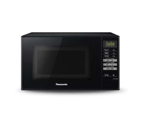 Microwave terbaik Malaysia